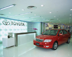 Photo of Toyota's office