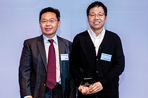 First Class Relationship Management, Overall Winners – John Chen and Lawrence Chang, Honeywell.