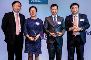 Best Financing Solution, Overall Winner – Hobson Chan, CNOOC, Huang Mei, ICBC, Patrick Tai, CNOOC and Zhou Bing, Bank of China.