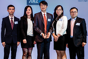 Harnessing the Power of Technology, Overall Winner – Maifeng Hu, Irene Shu, Randy Ou, Olivia Yang and Roger Chen, Alibaba Group.