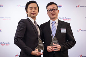 Best Working Capital Management Solution, Overall Winner – Nigel Lim, BNP Paribas and Nick Chen, Lenovo.