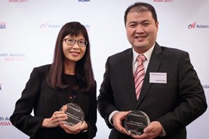 Best Supply Chain Finance Solution, Highly Commended Winner – Ong Lay Ling, Eurokars Group and Kartyono Wong, UOB.
