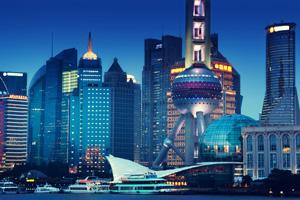 City of Shanghai at night